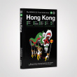 Hong Kong: The Monocle travel guide series