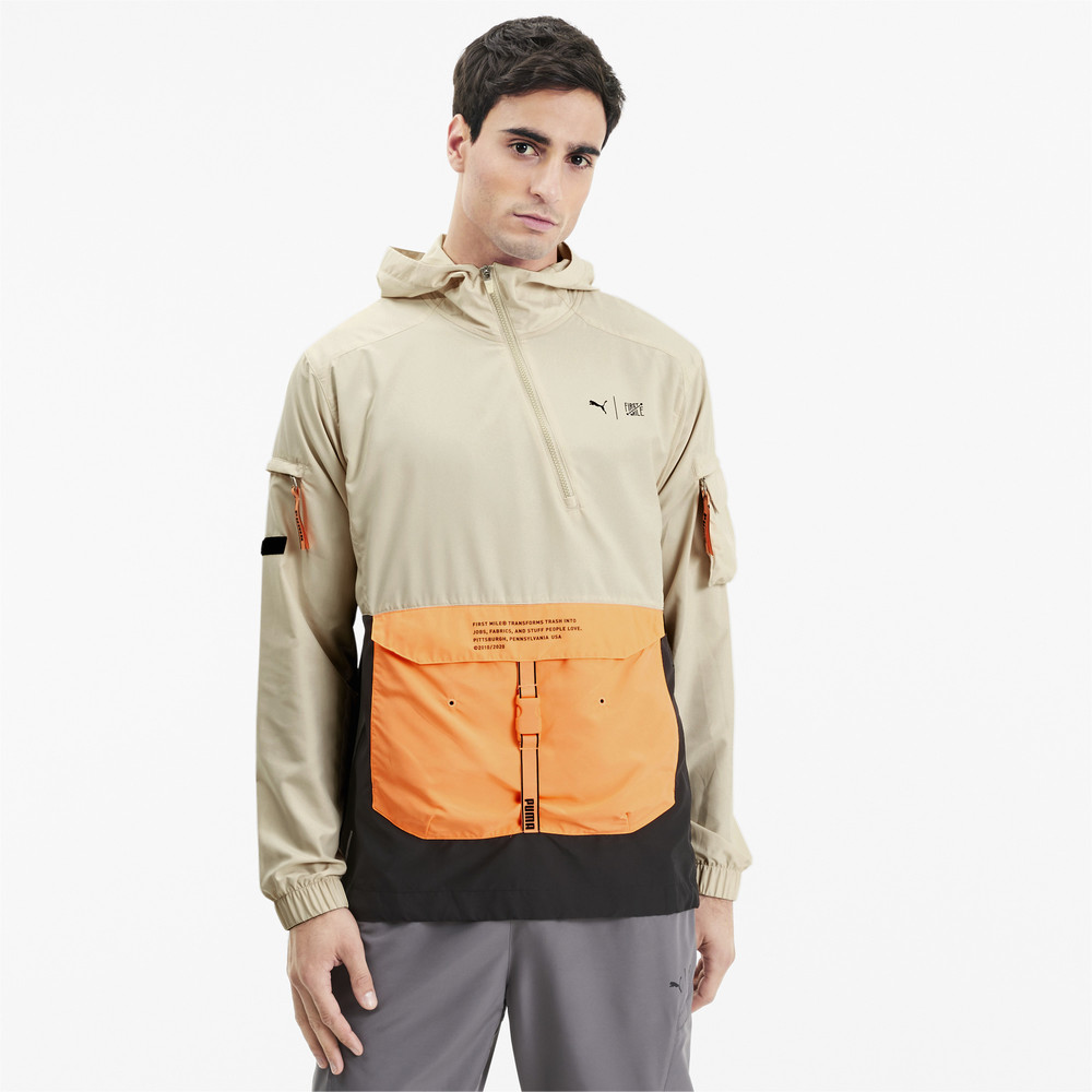 PUMA × First Mile Utility Running Jacket – S